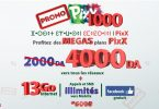موبيليس تعدل على عرض Pixx 1000 بميزة جديدة