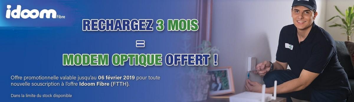 """اتصالات الجزائر تمدد في عرضها """"ايدوم فايبر"""" IDOOM FIBRE أعلنت شركة اتصالات الجزائر المتعامل والموزع الوحيد للأنترنت السلكي في الجزائر"""