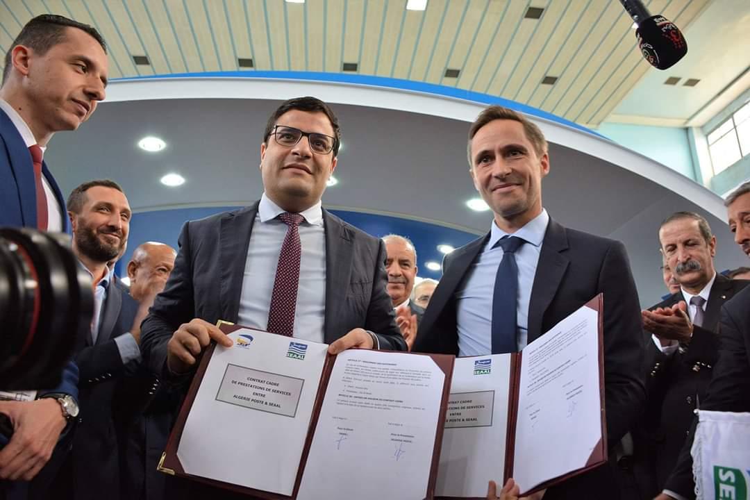 شراكة بين شركة سيال وبريد الجزائر لرقمنة الخدمات المقدمة