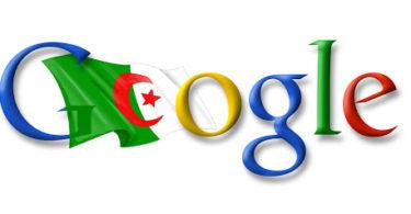 المستخدم الجزائري
