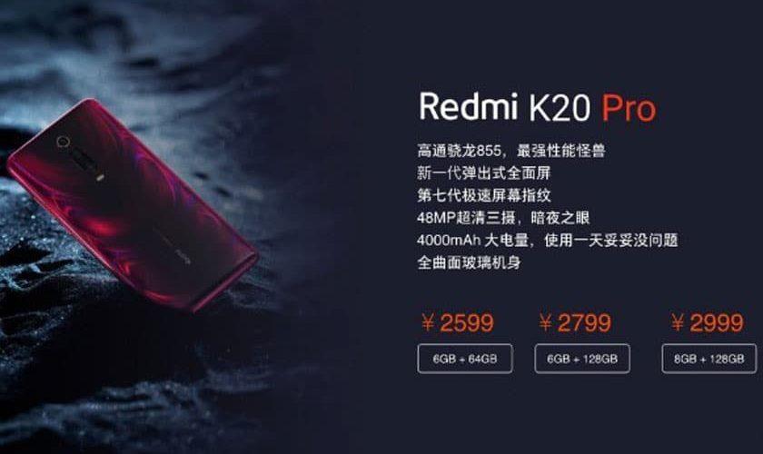 سعر ومواصفات هاتف شاومي Xiaomi Redmi K20 Pro