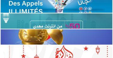 أهم العروض الترويجية لشهر رمضان 2019 من شبكات الاتصال في الجزائر