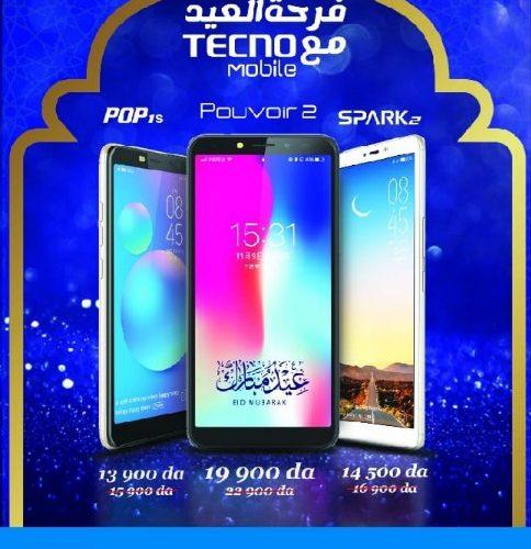 شركة Tecno الجزائر تعلن عن تخفيضات جديدة لثلاثة من هواتفها