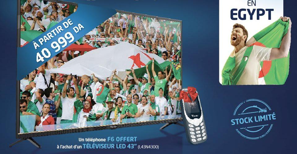 كوندور تهدي هاتف كوندور F6 وفرصة للفوز برحلة لكان مصر 2019 عند شراء تلفاز 43