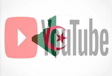 أكبر 10 قنوات جزائرية على يوتيوب