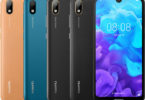 سعر ومواصفات هاتف هواوي Huawei Y5