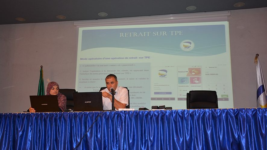 بريد الجزائر تحديث جديد يمس أجهزة نهائي الدفع الالكترونية TPE