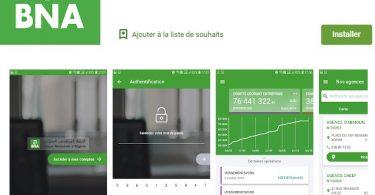 البنك الوطني الجزائري BNA يطلق خدمة الدفع بواسطة الهاتف النقال