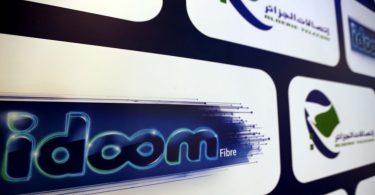 اضطرابات في شبكة أنترنت اتصالات الجزائر في مختلف ولايات الوطن