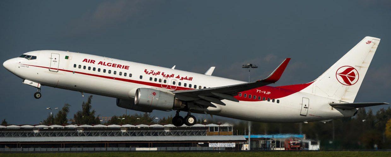 حجز تذاكر الطيران للخطوط الجوية الجزائرية عن طريق الأنترنت ابتداء من 5 فيفري 2020