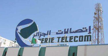 اتصالات الجزائر تقرر عدم قطع الأنترنت على سكان ولاية البليدة ... تعرف على التفاصيل