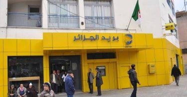 بريد الجزائر تطلق وكالة لسحب الراتب دون حضور المعني