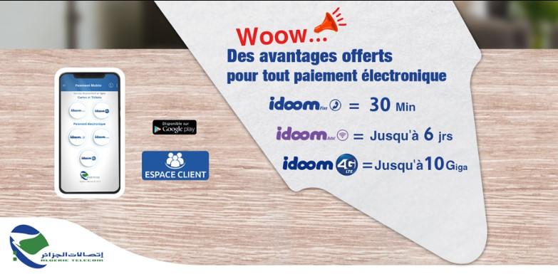 اتصالات الجزائر تعلن عن عروض ترويجية جديدة (ايدوم، ADSL، الهاتف الثابت، 4 جي)