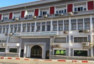 """سلطة الضبط الجزائرية للبريد والاتصالات الالكترونية توصي بعدم قفل شرائح """"السيم"""" للمشتركين"""