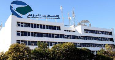 شركة إتصالات الجزائر تعلن عن أوقات العمل في شهر رمضان مع أخذ فيروس كورونا بعين الاعتبار