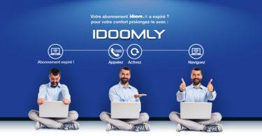 """اتصالات الجزائر تمدد في مدة تعبئة الطوارئ """"IDOOMLY"""" ... التفاصيل هنا"""