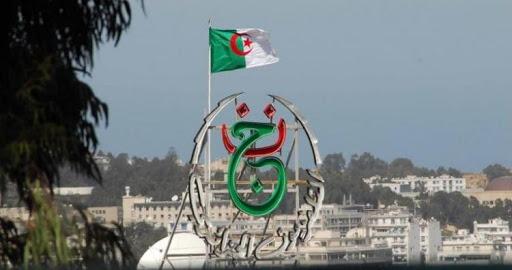 كيفية استقبال قنوات التلفزيون الجزائري الجديدة TNT (البث الرقمي)
