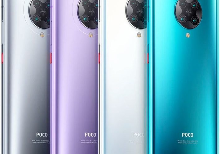 سعر ومواصفات هاتف شاومي Xiaomi Poco F2 Pro