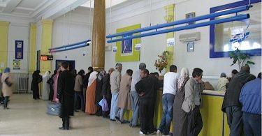 بريد الجزائر تعلن عن ساعات العمل الخاصة بإقتراب مناسبة عيد الأضحى