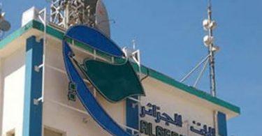 إتصالات الجزائر تهدي مكالمات مجانية وغير محدودة طيلة عيد الأضحى المبارك