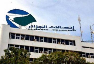 إتصالات الجزائر تعلن عن تخفيض أسعار أنترنت ADSL و FIBRE ... التفاصيل هنا