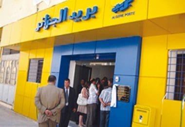 بريد الجزائر تقفز في سلم ترتيب مؤسسات الخدمات البريدية العالمية
