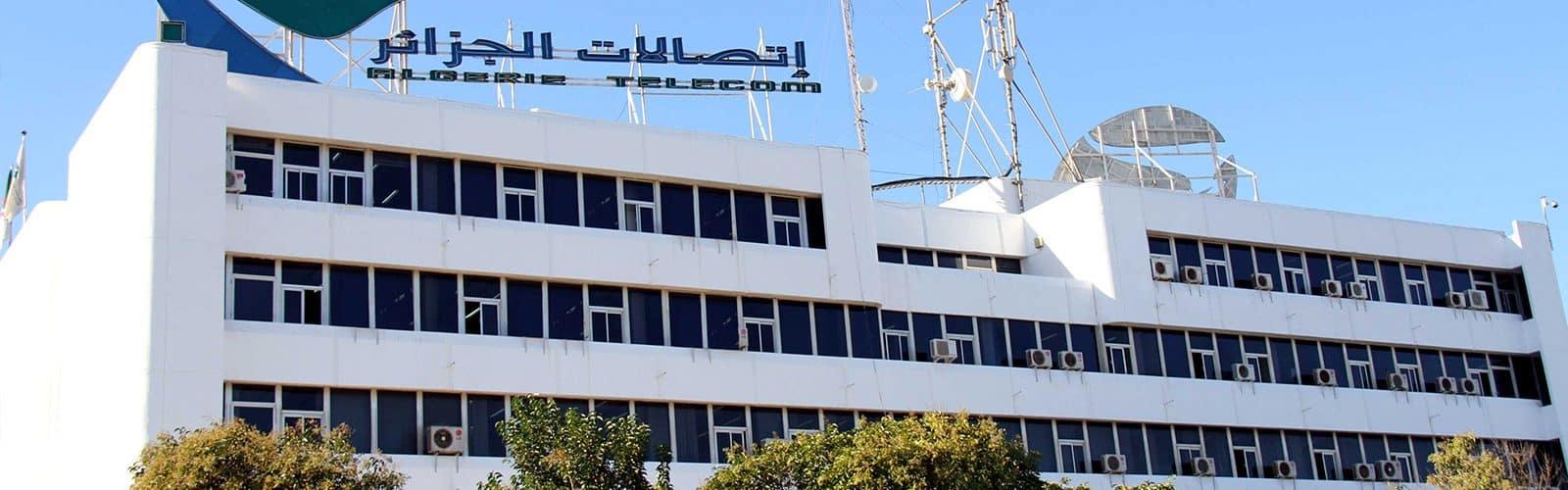 اتصالات الجزائر تعلن عن عرض جديد يتعلق بخدمة IDOOM Fibre