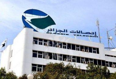 اتصالات الجزائر تهدف لجعل اشتراك 8 ميغا هو الإشتراك الأدنى الموجه للزبائن العاديين