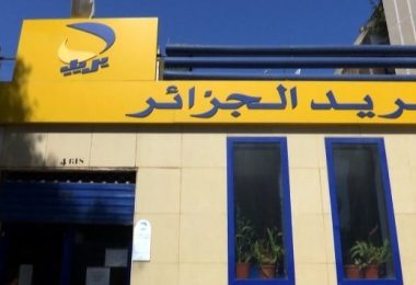 بريد الجزائر تطلق خدمتي الدفع الالكتروني للزكاة وسكنات OPGI...التفاصيل هنا